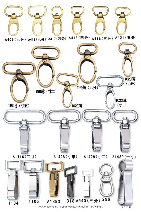 alloy hook,key hook,dog hook,handbag hook,snap hook